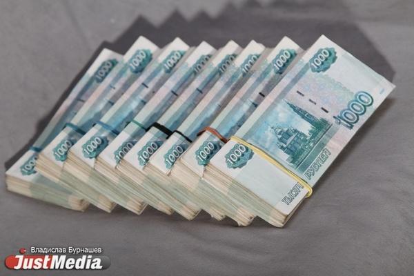 В Екатеринбурге на коммерсантов, задолжавших налоговой 15 миллионов рублей, завели уголовное дело