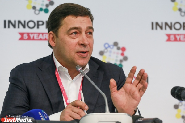 В преддверии ИННОПРОМа-2017 Куйвашев рассказал японским бизнесменам и чиновникам о потенциале Свердловской области