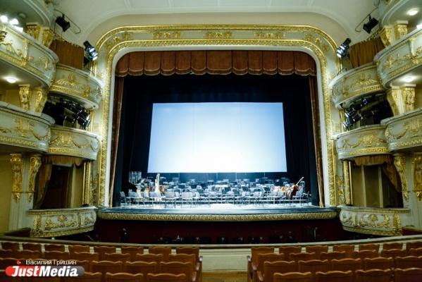 На постановку спектаклей и покупку оборудования свердловские театры получат 35 миллионов рублей