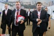 Куйвашев вывезет артемовский завод «Вентпром» в Ганновер на поиски новых рынков сбыта