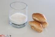 Эксперты: «Если будет дефицит сырья, то цены на молоко повысятся. Пока таких предпосылок в регионе нет»