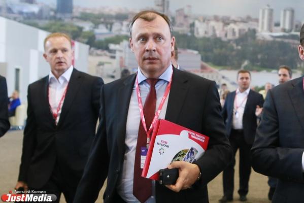 Свердловская область больше небудет организовывать ИННОПРОМ