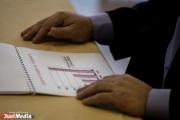 Акции «Уралвагонзавода» передали «Ростеху»