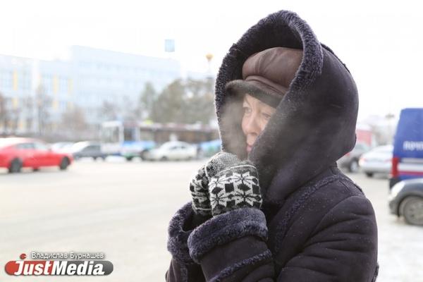 Свердловские спасатели объявили штормовое предупреждение из-за сорокаградусных морозов