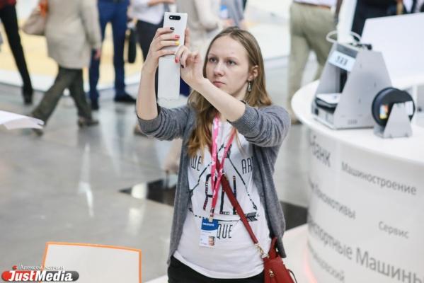 Свердловские власти закончили быть организаторами «Иннопрома»