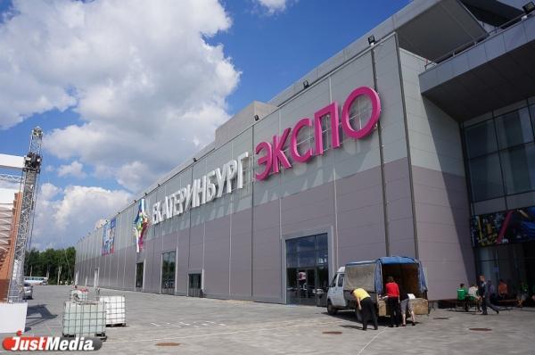 Свердловские власти сдвинули сроки строительства конгресс-холла вблизи «Екатеринбург-ЭКСПО»