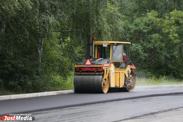 В 2017 году в «Большом Екатеринбурге» отремонтируют дороги на 2,7 млрд рублей