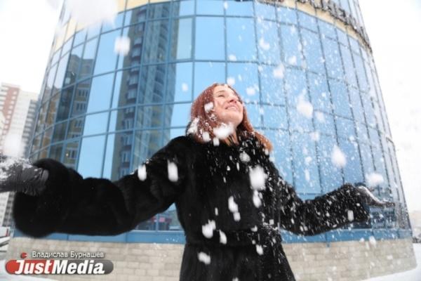 Директор агентства праздников Екатерина Кириллова: «Несмотря на холод, люблю зиму за красивую природу». В Екатеринбурге продолжаются морозы. ФОТО, ВИДЕО