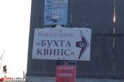 «Нападавшие передали привет от Новикова». Неизвестные жестоко избили юриста пайщиков «Бухты Квинс»