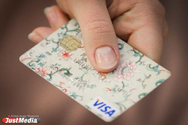 Житель Тавды снял 30 тысяч с банковской карточки спящего собутыльника