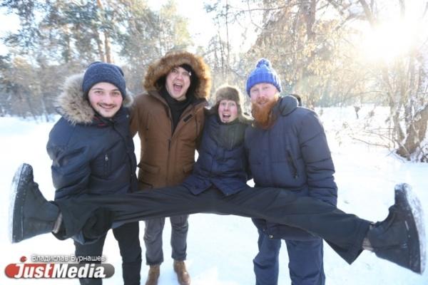 Группа N.E.V.A.: «Зима – это Новый год, зима - это холодрыга». В Екатеринбурге днем будет -16 градусов. ФОТО, ВИДЕО