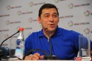 Куйвашев назван самым медийным губернатором УрФО по итогам января