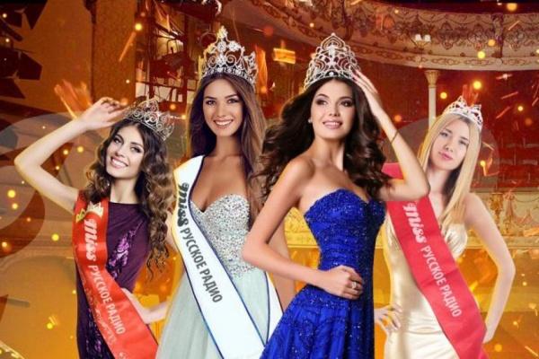 В Екатеринбурге выберут «Мисс Русское Радио Екатеринбург 2017»
