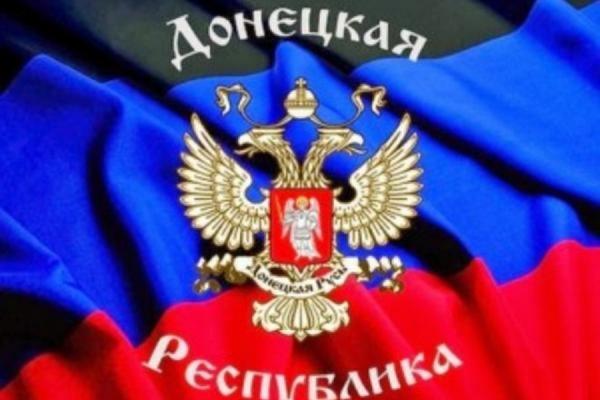 В ДНР обвинили украинских военных в обстреле Донецкого химзавода