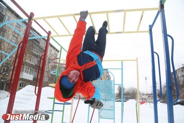 Выпускник ЕАСИ Николай Климишин: «Морозы спадают - наслаждаемся прогулками». Днем в Екатеринбурге минус 6. ФОТО, ВИДЕО