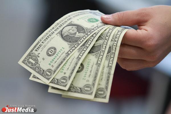 Курс евро опустился ниже 60 руб.