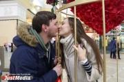 В Екатеринбурге танцевали медленные танцы и признавались в любви