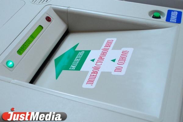 Игорь Холманских: «На выборах президента не должна повториться ситуация с неработающими КОИБами»