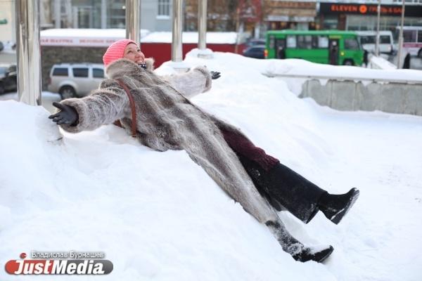 Режиссер Марина Казнина: «На Урале потеплеет, если коллективный разум объединится». В Екатеринбурге днем будет минус 2 градуса. ФОТО, ВИДЕО