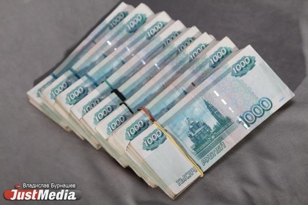 В Свердловской области подросла средняя зарплата