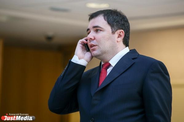 Куйвашев уволил из МУГИСО последнего человека из команды Пьянкова