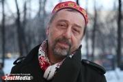 Режиссер Николай Коляда: «Человек так устроен, что он тянется к теплу. Никаких туристов в Екатеринбурге никогда не будет». Во вторник возможен дождь и снег. ФОТО, ВИДЕО