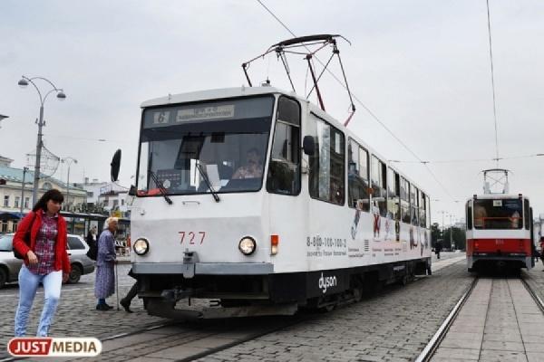 В Екатеринбурге из-за долгов перестанут ходить трамваи и троллейбусы