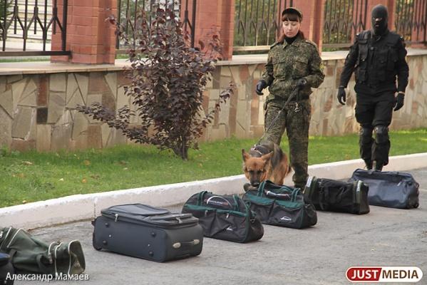 В Екатеринбурге попался мужчина с 1,5 кг наркотика