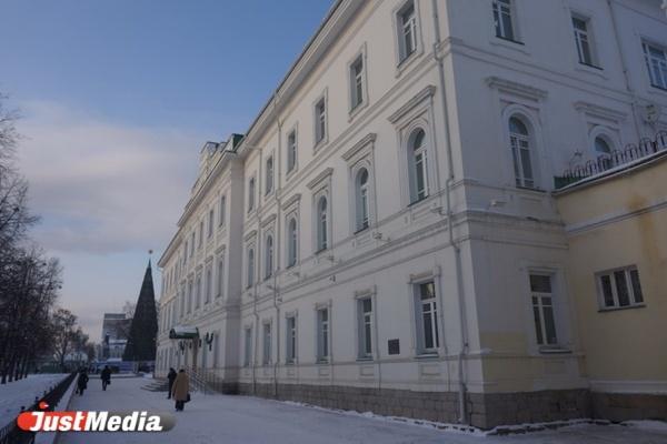 Прокуратура через суд обязала гимназию №9 провести историко-культурную экспертизу памятника, который она занимает