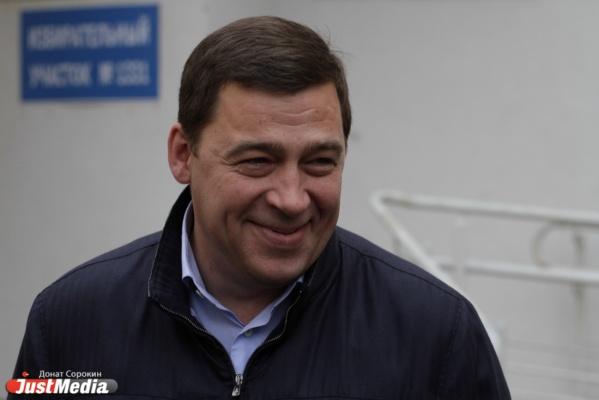 Свежие данные соцопросов: Куйвашев может победить на выборах губернатора уже в первом туре
