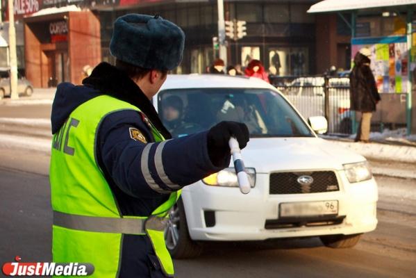 Свердловские гаишники устроят в праздники массовые проверки водителей