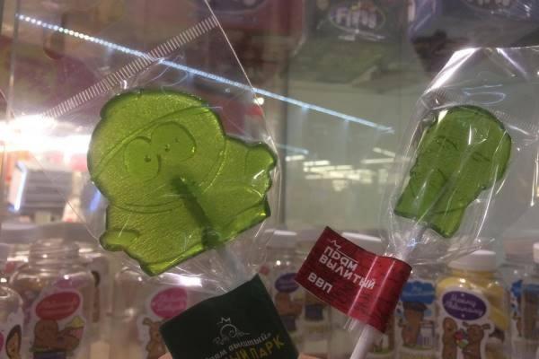 Уральцы предпочитают Путину Картмана! Кондитерские магазины Екатеринбурга продают сладкую сосательную голову президента. ФОТО