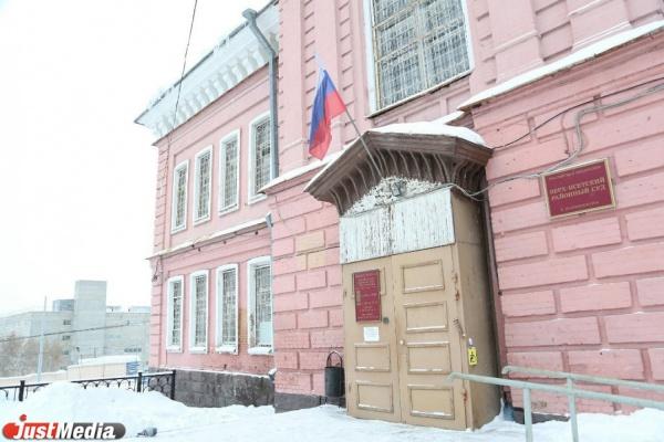 В Екатеринбурге суд оштрафовал экс-чиновника Ростехнадзора за получение взятки на 1 миллион рублей