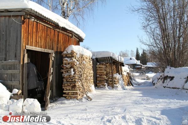 НаСреднем Урале двое детей иихдедушка отравились угарным газом