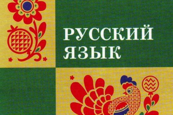 Лишь 5 процентов украинцев не используют русский язык
