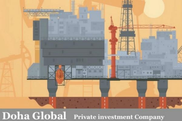Инвестиционная компания Doha Global Private расширяет привилегии своих клиентов