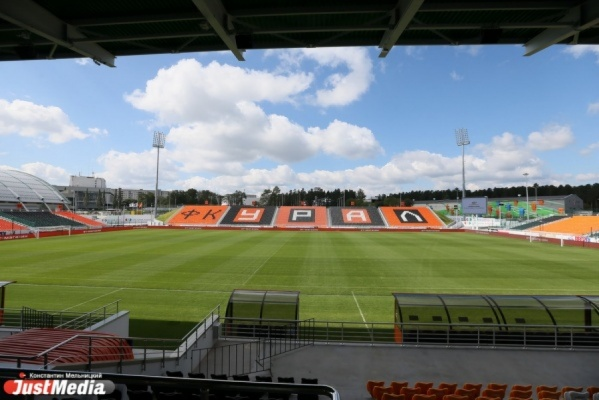 «Урал» примет «Амкар» насвоём стадионе вЕкатеринбурге