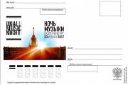«Люди устали от электронной безличности». «Почта России» и Ural Music Night создадут почтовые карточки с видами Екатеринбурга