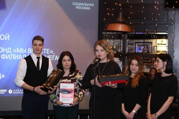 Ролик уральского филиала «МегаФон» о путешествии шестилетнего мальчика для благотворительного фонда получил награду