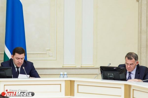 Итоги форума «Сочи-2017»: гранты от Медведева, кредиты от Минфина и уральский «Сириус»