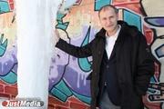 Директор «Салюта» Сергей Федяков: «Весной люди становятся добрее и улыбчивее». В Екатеринбурге плюсовая температура и без осадков. ФОТО, ВИДЕО