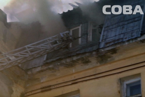 Сварщики устроили пожар в жилом доме не Ватутина