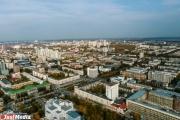 Умрет промышленность или расцветет торговля? Жителям Екатеринбурга показали, каким может стать город к 2035 году