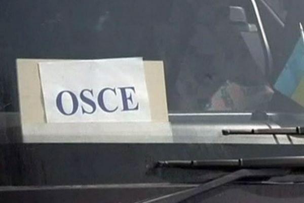 Вооруженные силы Украины сбили беспилотник ОБСЕ