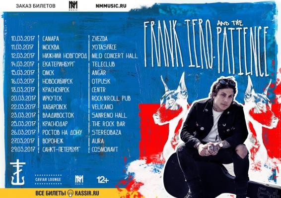 Фрэнк Айеро, бывший гитарист и бэк-вокалист My Chemical Romance, выступит в Екатеринбурге.