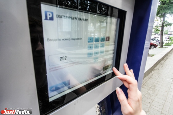Лед тронулся! Совет Федерации даст мэрии Екатеринбурга карт-бланш на штрафы за неоплату парковки