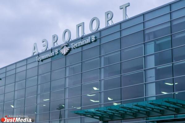В аэропорту «Кольцово», прилетев из Праги, умер 56-летний мужчина