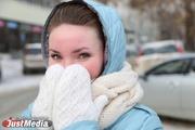 Неприятный подарок от синоптиков! В Екатеринбурге к 8 марта заметно похолодает