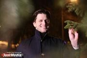 Певец Никита Кружилин: «Поздравляю женщин с наступающим праздником и желаю вечной весны». В Екатеринбурге днем +3 градуса. ФОТО, ВИДЕО