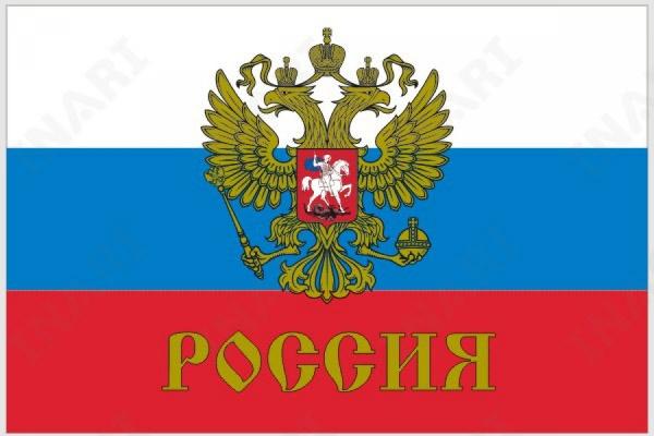 Закон о единой российской нации планируют переименовать